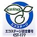 エコステージ認定番号