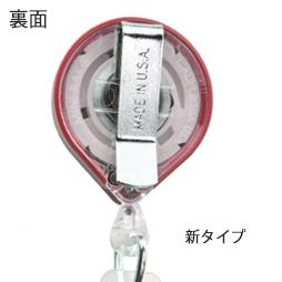 クラシック ミニバック mini bak レッド ピナクルid accessories