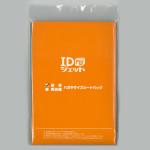IDJ-B02