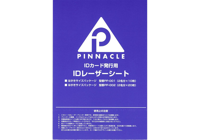 PP-001