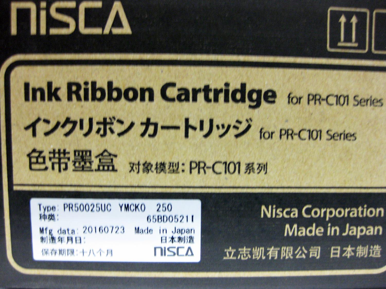 PR50025UC