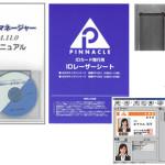 PIDS-1